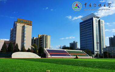 中國傳媒大學在職研究生
