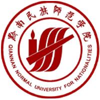 黔南民族師范學院
